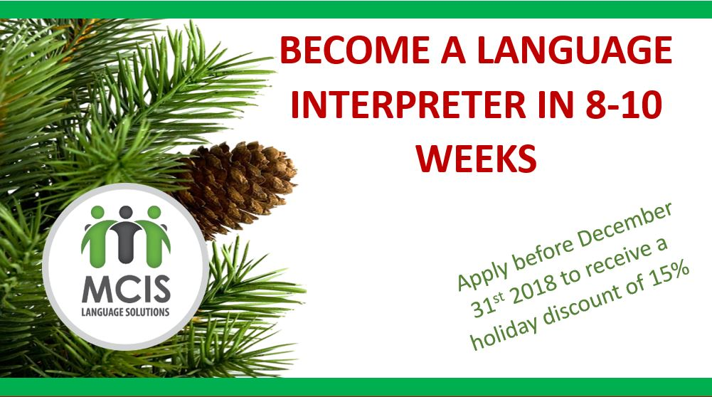 MCIS Community Interpreter Training 15% off!
