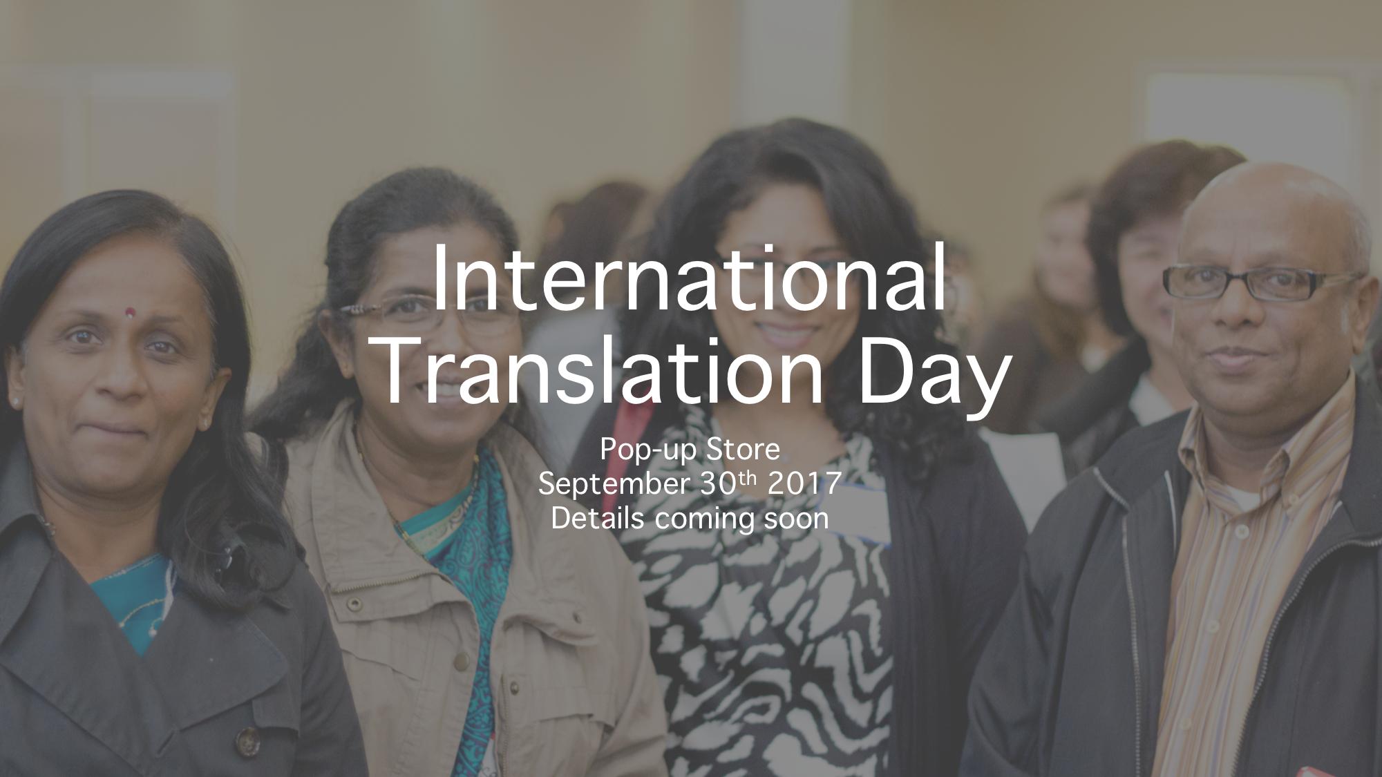 International-Translation-Day-2