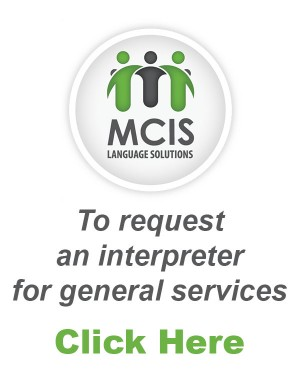 Request General Interpreter