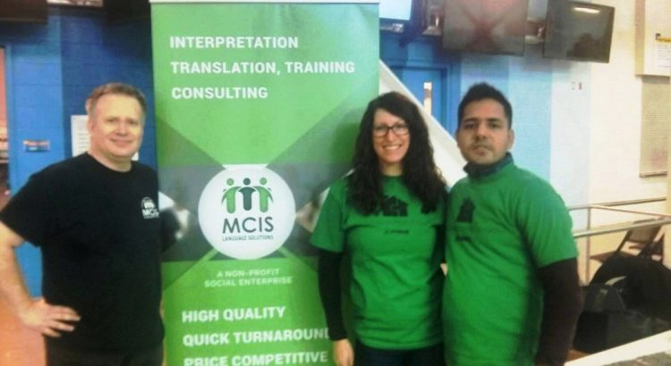 MCIS provides services at Homeless Connect Toronto
