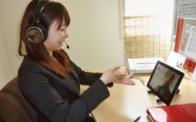 Online Language Interpreter