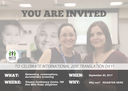 Intl Translation Day Invite
