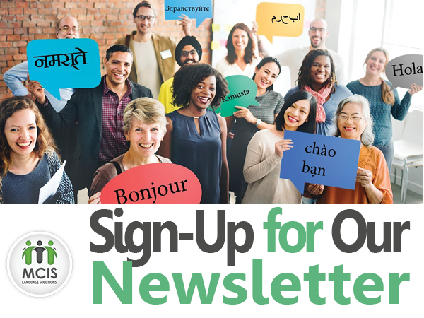 Sign Up for Our Training Newsletter