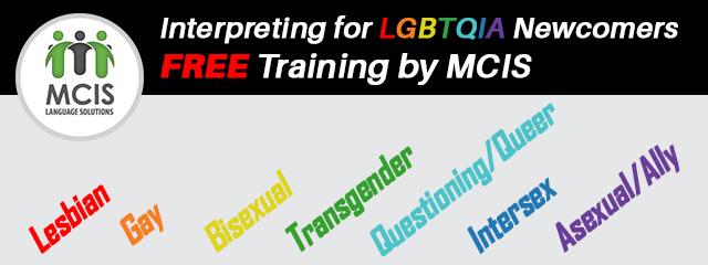MCIS LGBTQIA Training
