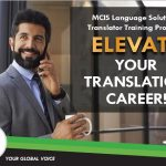 Postcard - Translator Training September 2019